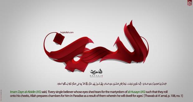 hadith1_en