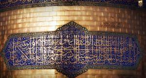 مسلمان