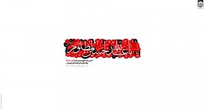 AbaAbdelah-By-Shiawallpapers