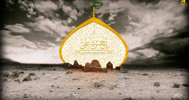 imam-hasan-BY-shiawallpapers